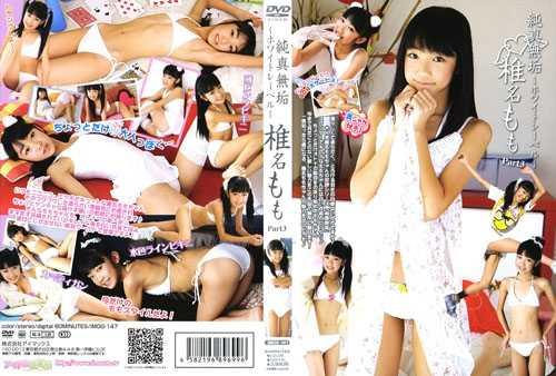 [IMOG-147] Momo Shiina
