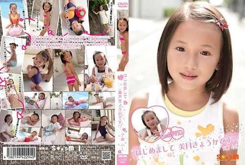 [SNM-005] Kyouka Mizuki