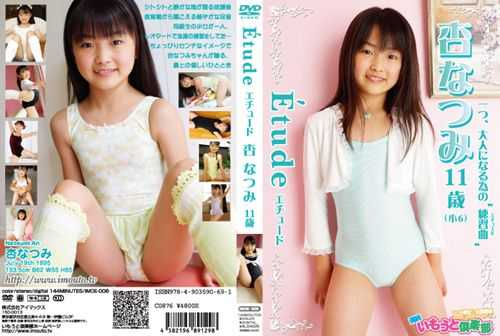 [IMOE-006] Natsumi An