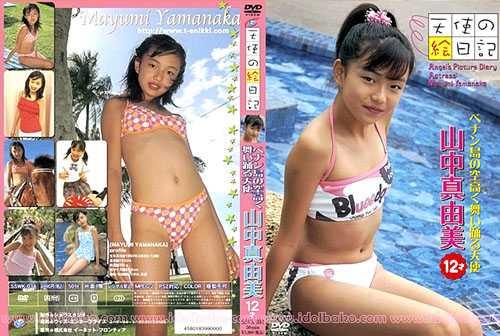 [SSWK-034] Mayumi Yamanaka