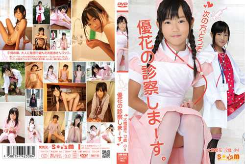 [SNM-008] Yuka Oohashi