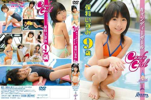 [MMD-0022] Hoshina Izumi