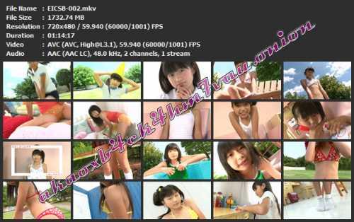 [EICSB-002] Ohshima Mizuki