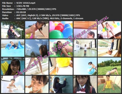 [SCDV-10163] Natsumi An