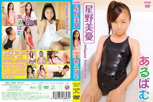 [GOD-038] Miyuu Hoshino