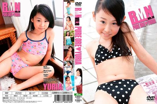 [RMN-018] Yuria Shiraki