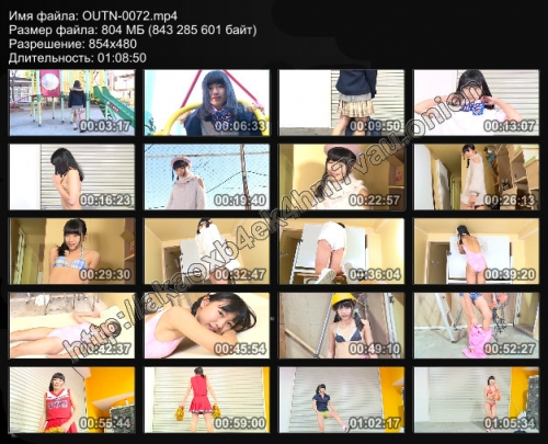 [OUTN-0072] Moe Himeno