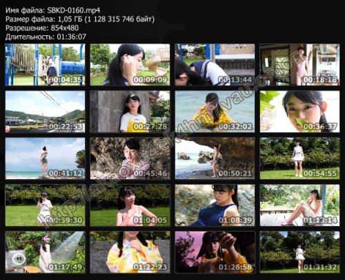 [SBKD-0160] Rizu Ota