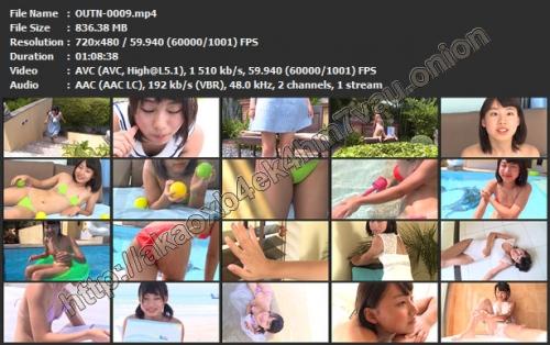 [OUTN-0009] Ai Hanazawa