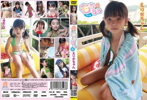 [MM-019] Erika chan