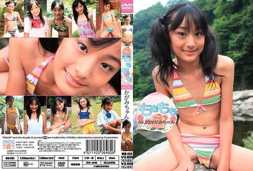 [MM-003] Inoue Kagami