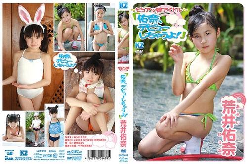 [LLCJ-010] Arai Yuuna