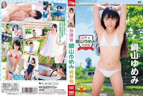 [SBKD-0151] Tunayama Yumemi
