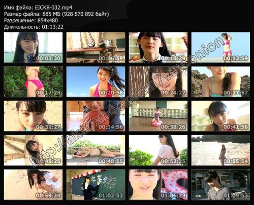 [EICKB-032] Mai Morishita