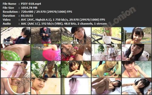 [PIXY-018] Akari Rukawa
