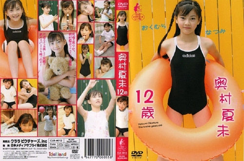 [CLR-4012] Okumura Natumi