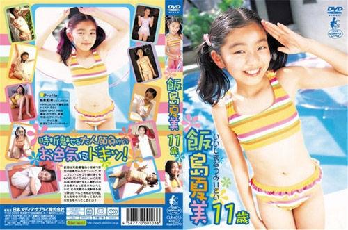 [CLR-4015] Iizima Natumi