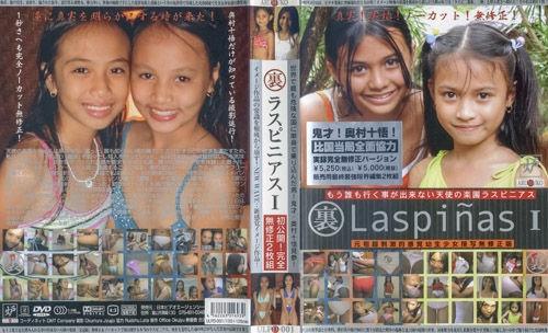 [ULPD-001] Laspinas I