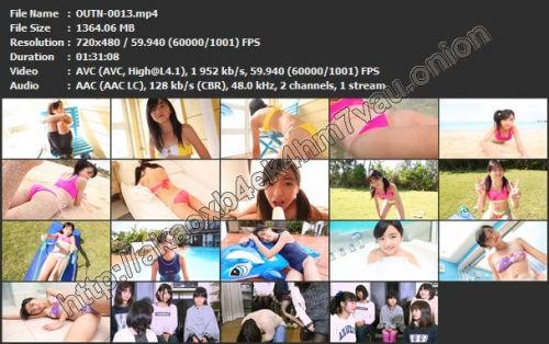 [OUTN-0013] Azura Mizushima