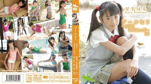 [ORGAB-013] Haru Hoshina