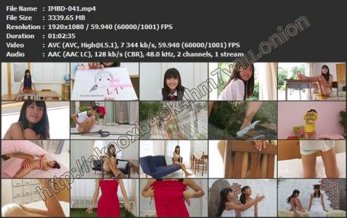[IMBD-041] Aya Kuromiya