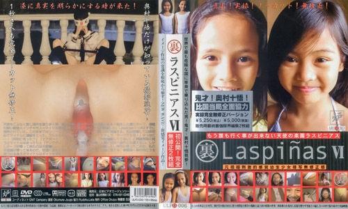 [ULPD-006] Laspinas VI
