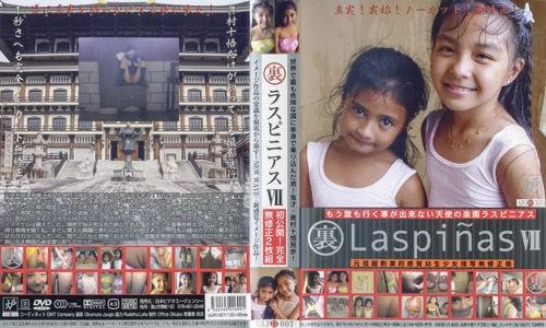 [ULPD-007] Laspinas VII