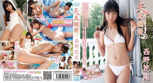[IMBD-165] Karen Nishino