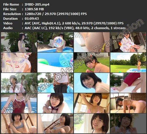 [IMBD-205] Seira Goto