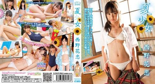 [IMBD-107] Karen Nishino