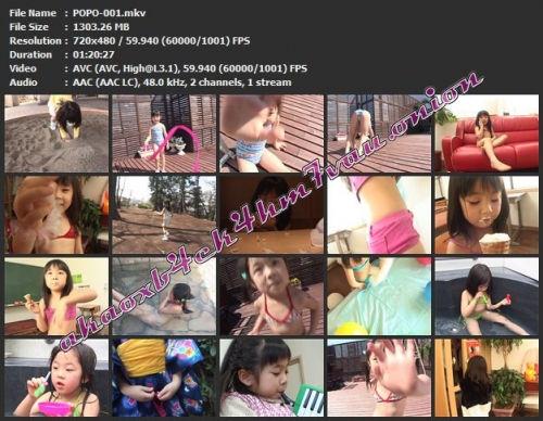 [POPO-001] Nene-chan