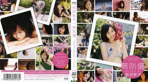 [KIXE-6] Atsuko Maeda