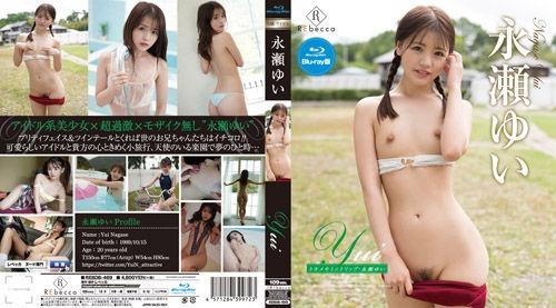 [REBDB-469] Yui Nagase