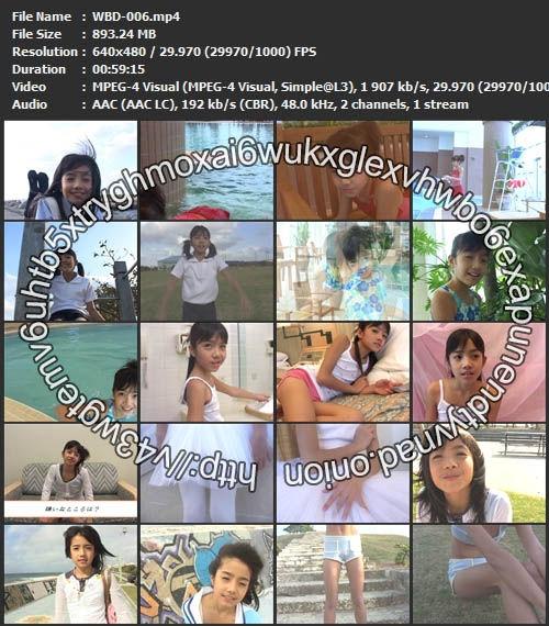 [WBD-006] Misaki Futenma