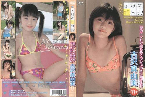 [SSWK-062] Mayumi Yoshizawa