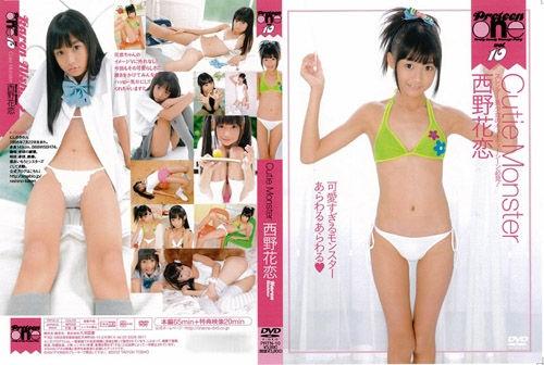 [PRTN-10] Karen Nishino