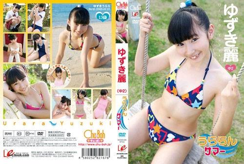 [EICCB-029] Urara Yuzuki